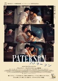 Patason